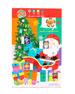 2019 Holiday Advent Calendar
