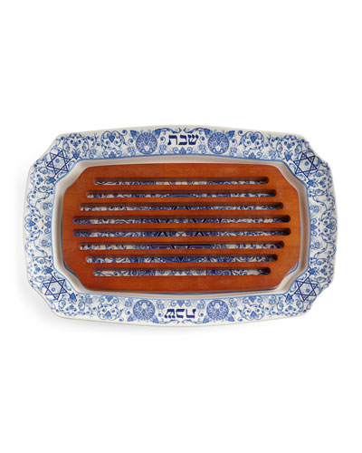 Judaica Challah Tray with Wood Insert