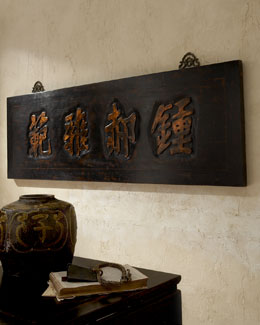 Antique Chinese Script Panel