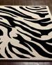 Modern Zebra Rug, 9' x 13'